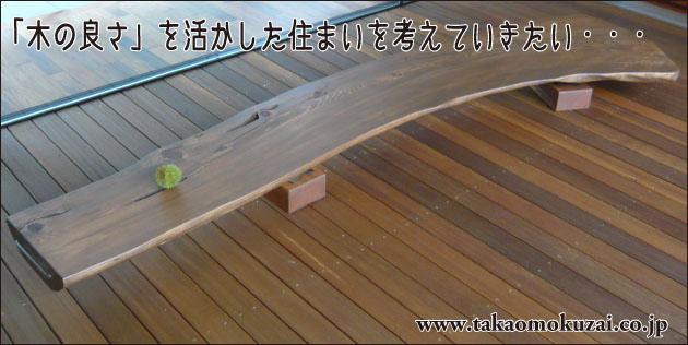 303 TRIFIN スリーオースリー サーフボード JJ3 JJ3 5'11