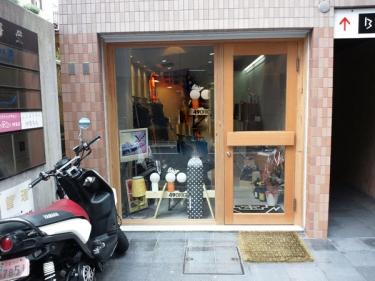店舗入口全景2